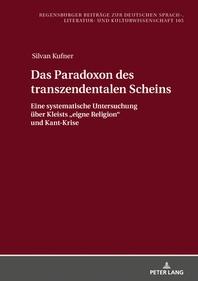 Das Paradoxon des transzendentalen Scheins