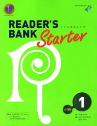 Reader s Bank Starter. 1(2012)
