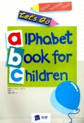 LETS GO ALPHABET BOOK FOR CHILREN