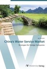 China's Water Service Market