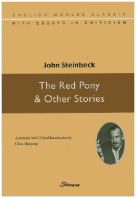 The Red Pony & Other Stories