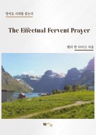 The Effectual Fervent Prayer