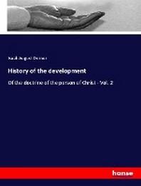 History of the development
