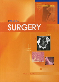 SURGERY. 2(SECOND EDITION)
