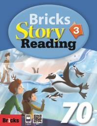 Bricks Story Reading 70. 3(SB+WB)