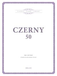 체르니 50번 연습곡