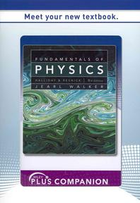 Fundamentals of Physics Wp Learning Kit