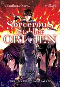 Sorcerous Stabber Orphen (Manga) Vol. 2