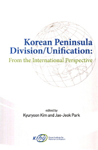Korean Peninsula Division Unification: From the International Perspective