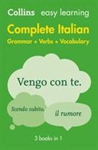 Complete Italian Grammar Verbs Vocabulary