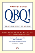 QBQ : The Question Behind the Question