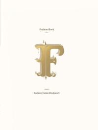 패션북(Fashion Book)