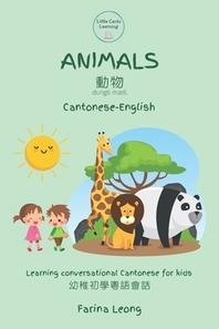 Animals in Cantonese-English