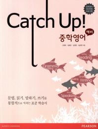 Catch Up 중학영어: 예비
