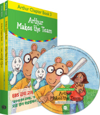 Arthur Makes the Team(아서, 야구팀을 만들다!)