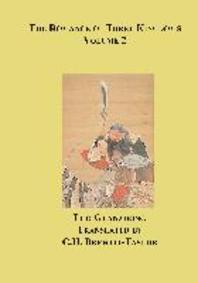 The Romance of Three Kingdoms, Vol. 2