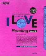 I LOVE READING LEVEL. 3  (2010)