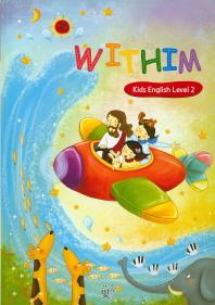 Withim(위딤): Kids English Level. 2