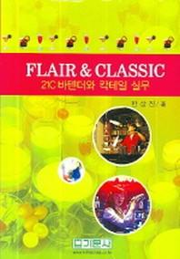 FLAIR & CLASSIC