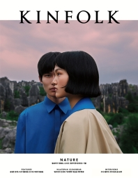 킨포크(Kinfolk) vol. 37