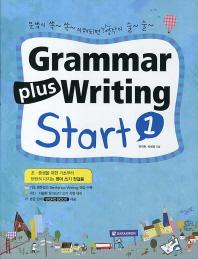 Grammar Plus Writing Start. 1