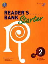 Reader s Bank Starter. 2(2012)