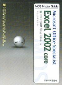 EXCEL 2002 CORE