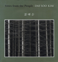 Trees from the People(김대수)