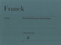 프랑크(3개의 오르간 코랄)(975)