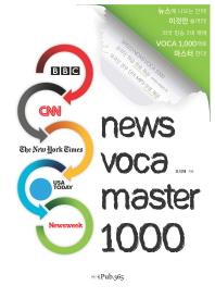 News Voca Master 1000+