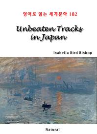 Unbeaten Tracks in Japan (영어로 읽는 세계문학 182)