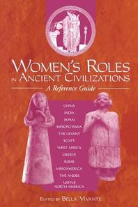 Women's Roles in Ancient Civilizations