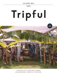 Tripful(트립풀) 치앙마이
