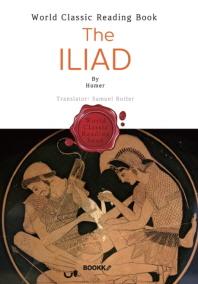 일리아드 : The Iliad (영문판)