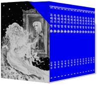 북해의 별 1~15권 세트(레트로판)