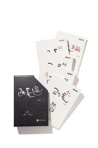 고인돌 1-4권+왕국 세트