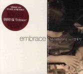 강승민. 1집 : EMBRACE(CD 1장)