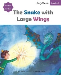The Snake with Large Wings (SB)