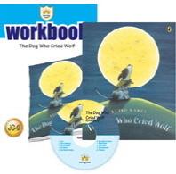 러닝 캐슬 Learning Castle Junior C9: The Dog Who Cried Wolf(SB+WB+CD)