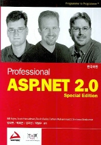 PROFESSIONAL ASP NET 2.0: SPECIAL EDITION