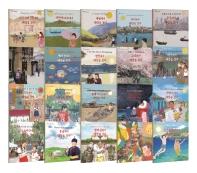 현지어와 함께 떠나는 어린이 여행인문학 1~20권 세트
