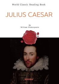 줄리어스 시저 (셰익스피어 연극) : Julius Caesar (영문판)