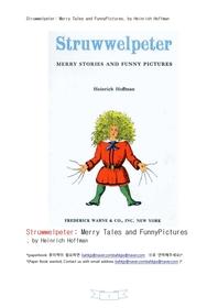 즐거운이야기와 웃기는그림.Struwwelpeter: Merry Tales and FunnyPictures, by Heinrich Hoffman