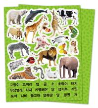 IQ자석. 1: 동물