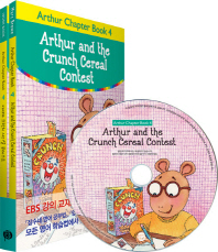 Arthur and the Cruch Cereal Contest(아서와 크런치 시리얼 콘테스트)