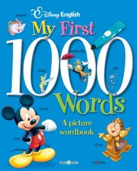 디즈니 잉글리시 My First 1000 Words