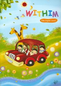 Withim(위딤): Kids English Level.1