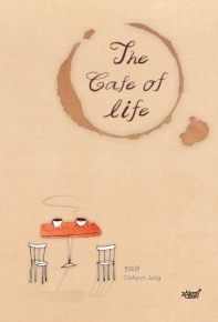 The cafe of life