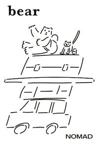 베어(Bear) Vol. 17: NOMAD(2판)