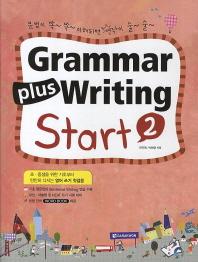 Grammar Plus Writing Start. 2